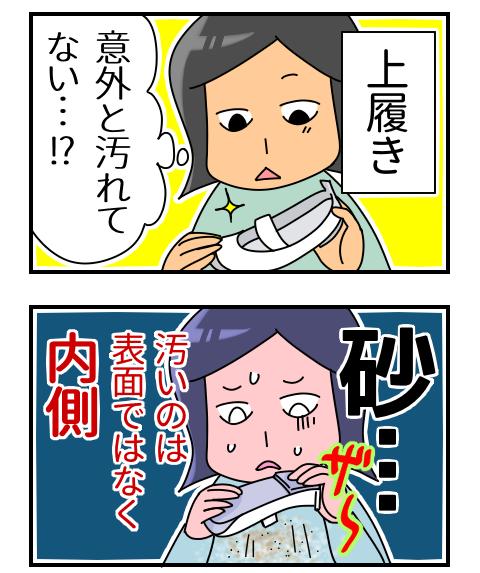 f:id:kyatoraba:20180501162753p:plain