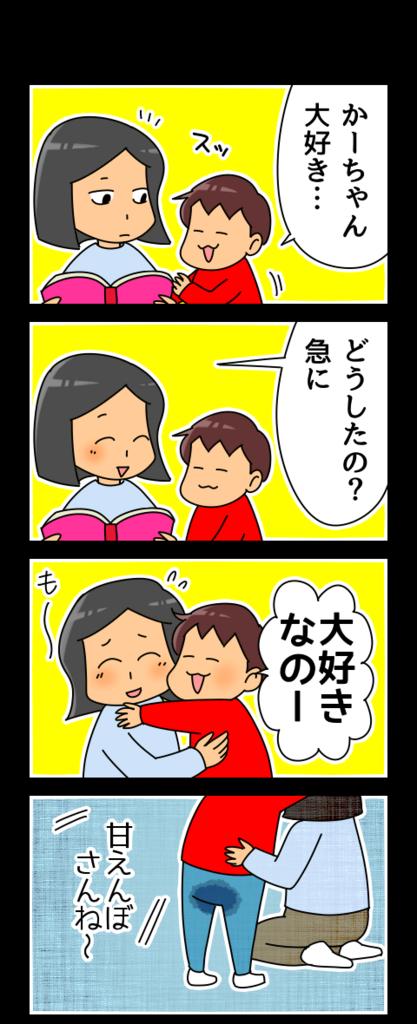 f:id:kyatoraba:20180502121937p:plain