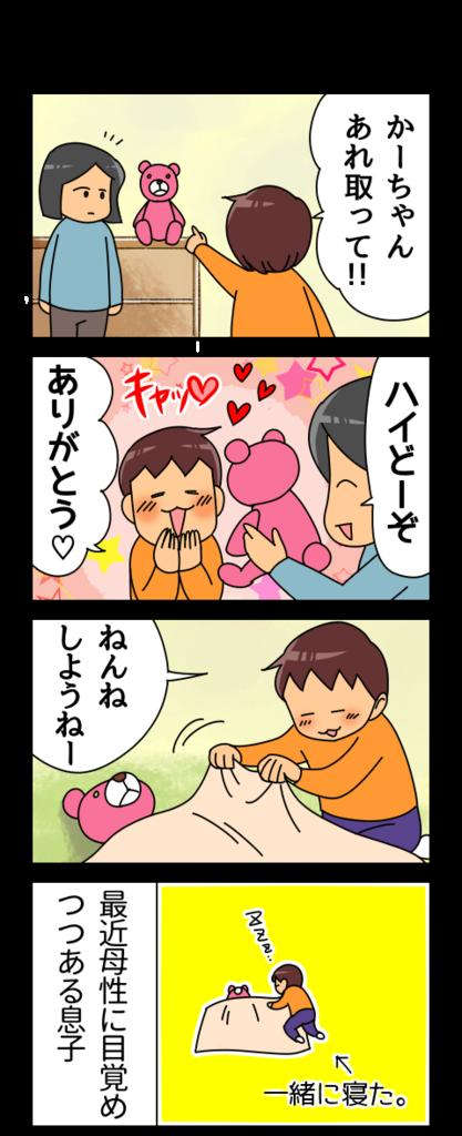 f:id:kyatoraba:20180529000311p:plain