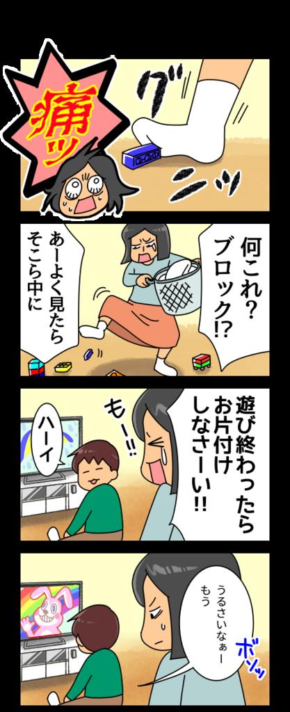 f:id:kyatoraba:20180608105010p:plain