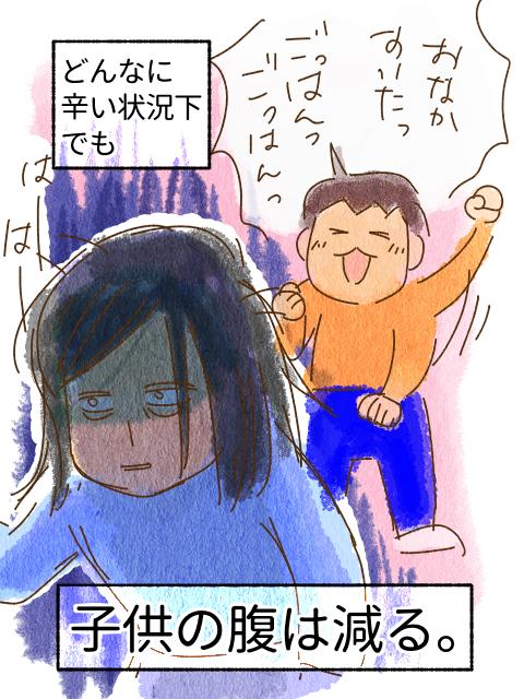 f:id:kyatoraba:20180626220548p:plain