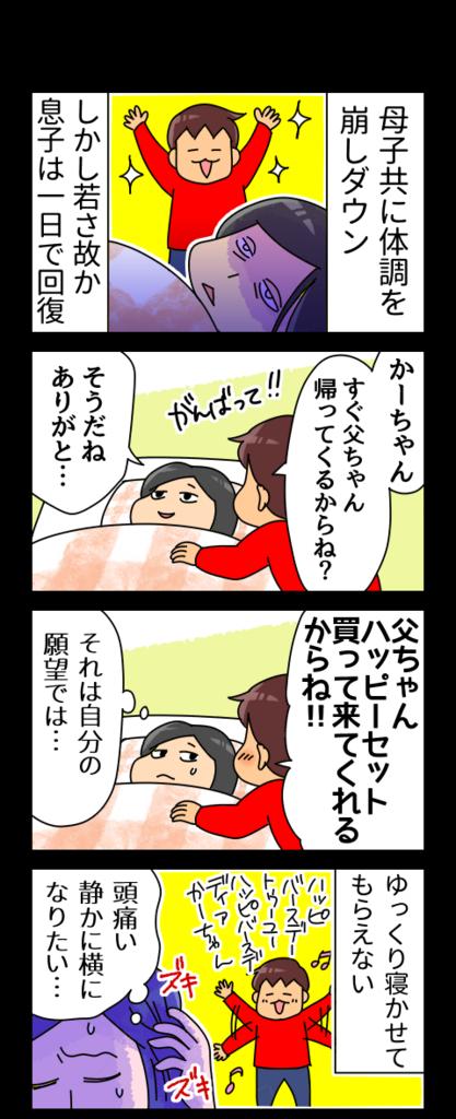 f:id:kyatoraba:20180629092019p:plain