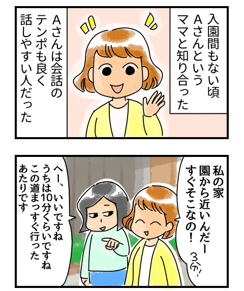 f:id:kyatoraba:20180702152852j:plain