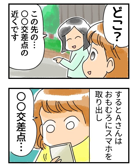 f:id:kyatoraba:20180702152926j:plain