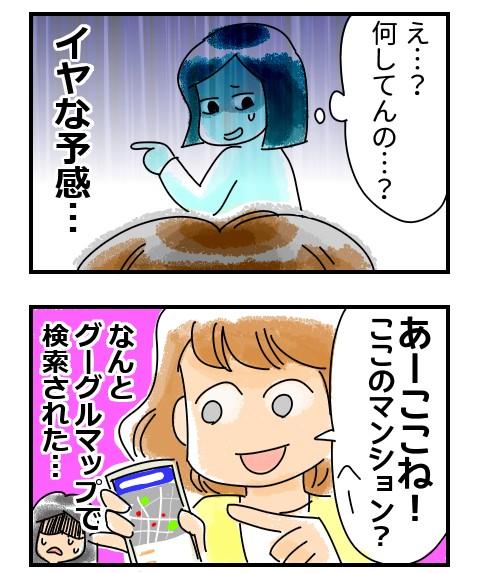 f:id:kyatoraba:20180702153851j:plain