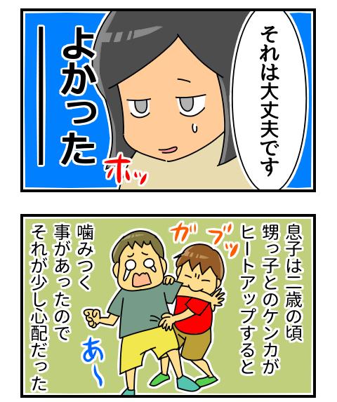 f:id:kyatoraba:20180718203551p:plain