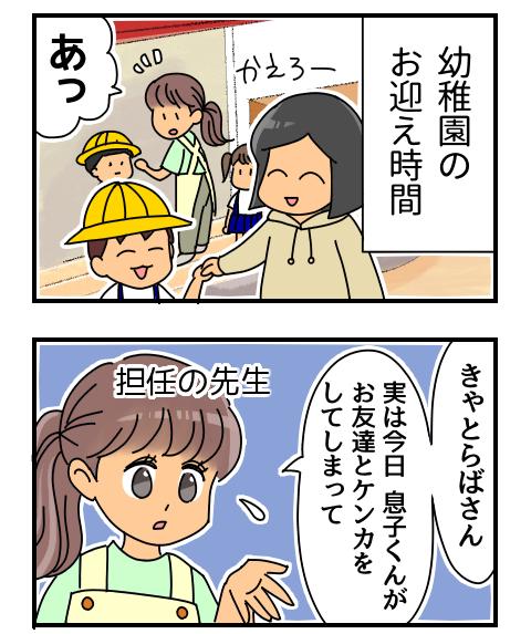 f:id:kyatoraba:20180718205039p:plain