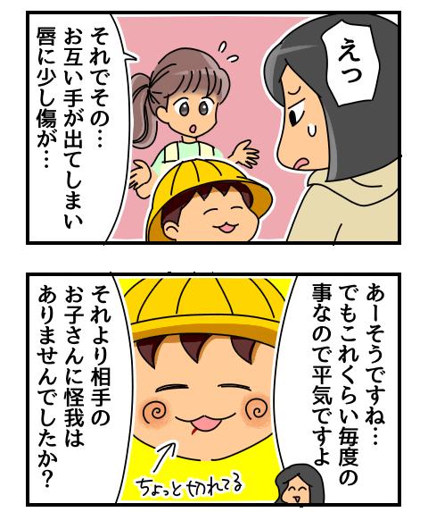 f:id:kyatoraba:20180718205051p:plain