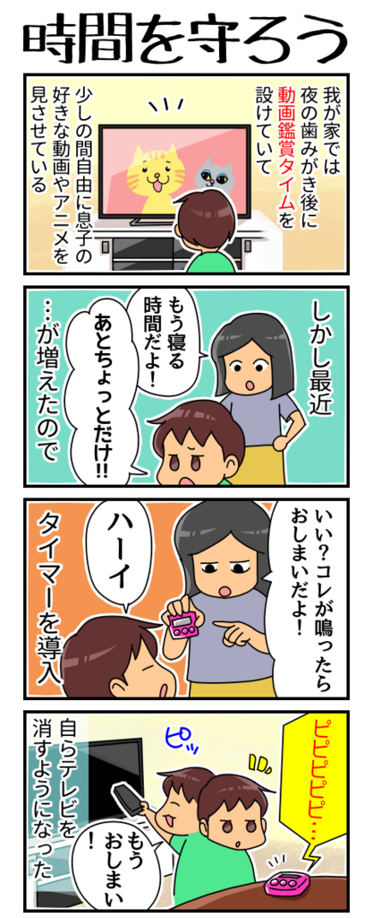 f:id:kyatoraba:20180728143638p:plain