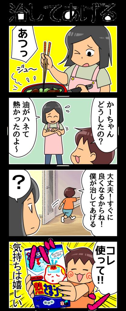 f:id:kyatoraba:20180730204616p:plain