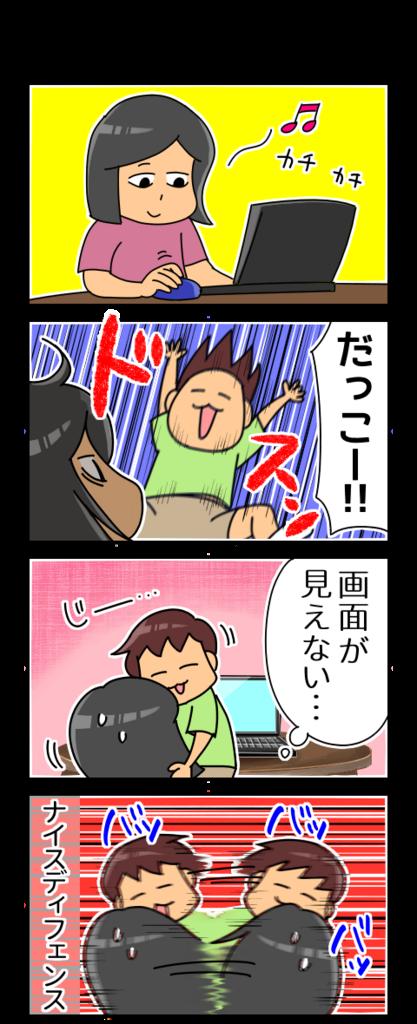 f:id:kyatoraba:20180804200354p:plain