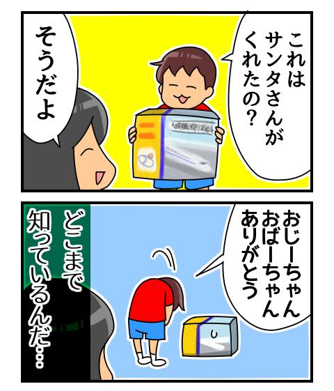 f:id:kyatoraba:20180810021227p:plain