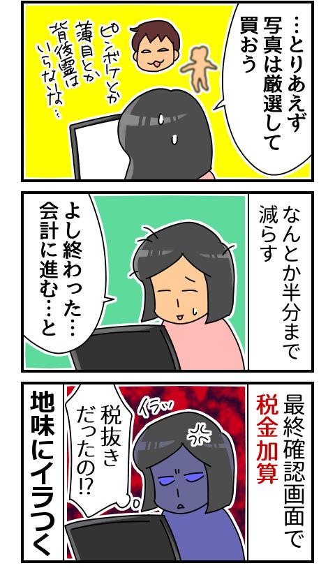 f:id:kyatoraba:20180818114710p:plain