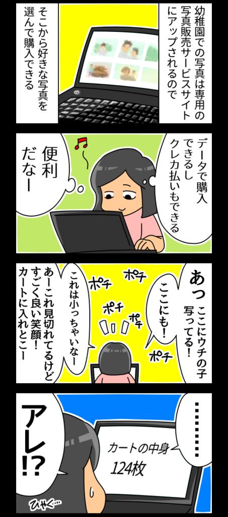 f:id:kyatoraba:20180819233522p:plain