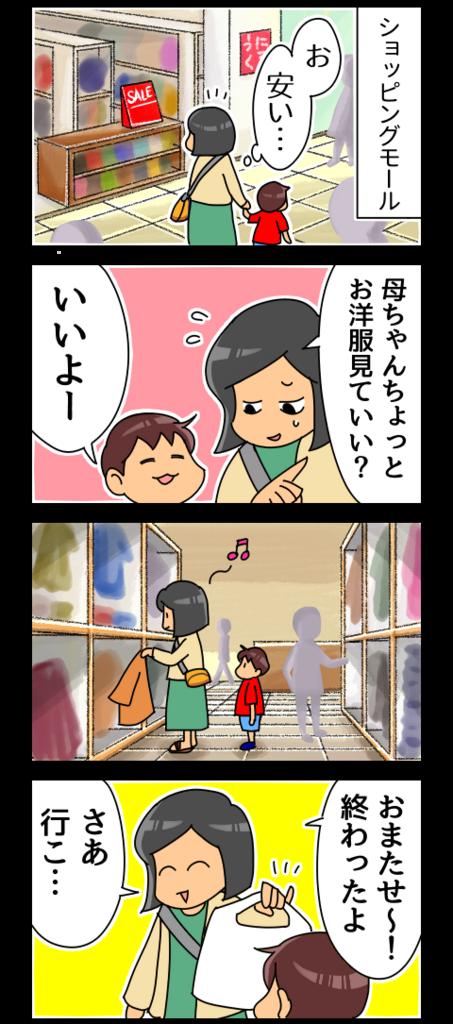 f:id:kyatoraba:20180822000109p:plain