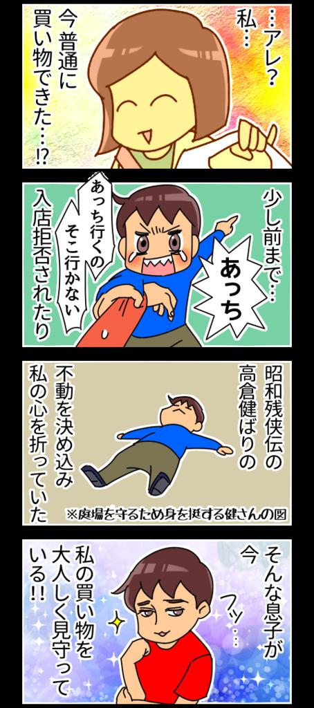 f:id:kyatoraba:20180822000119p:plain