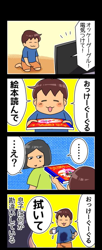 f:id:kyatoraba:20180903231832p:plain