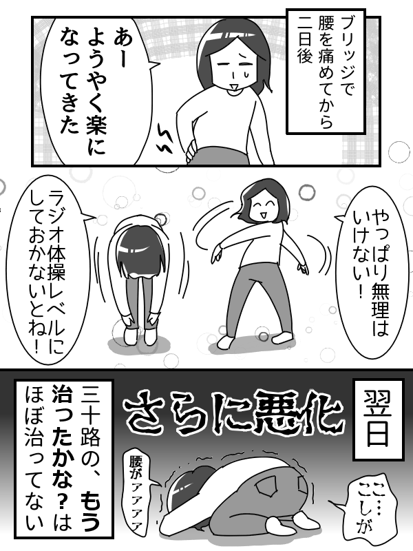 f:id:kyatoraba:20180923131346p:plain