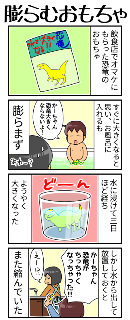 f:id:kyatoraba:20180930002452p:plain