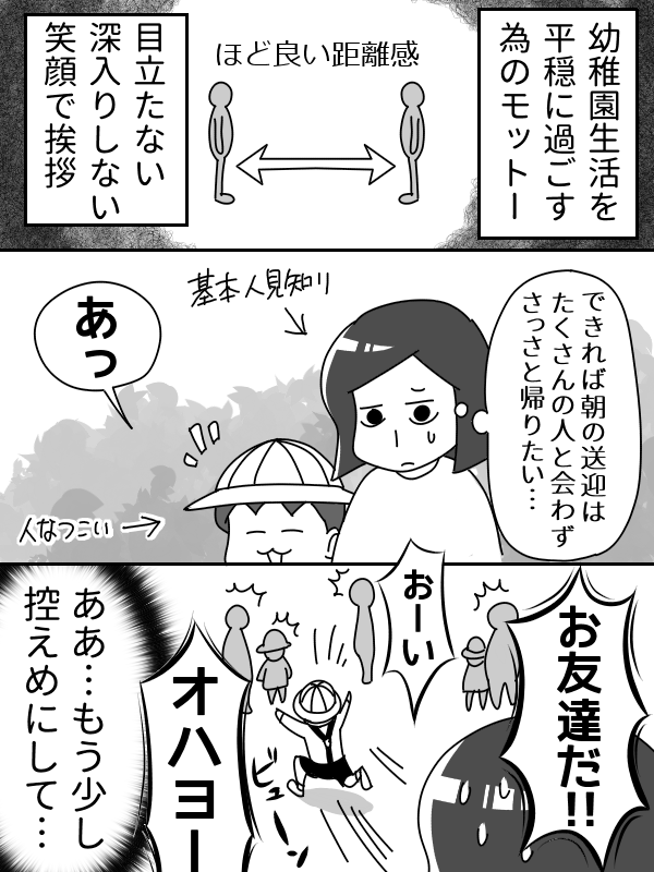 f:id:kyatoraba:20181011102902p:plain