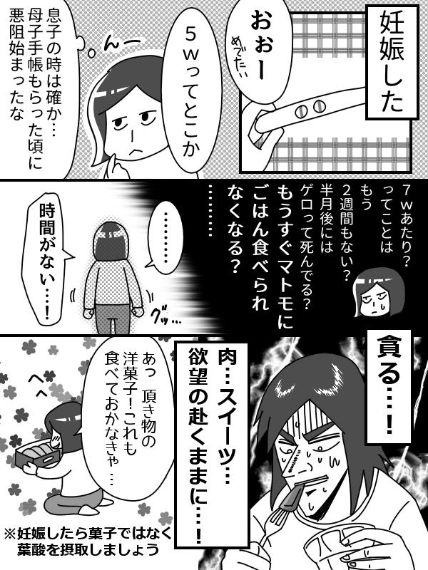 f:id:kyatoraba:20181018095040p:plain