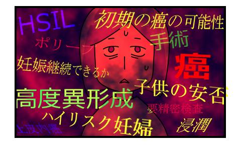 f:id:kyatoraba:20190120015512p:plain