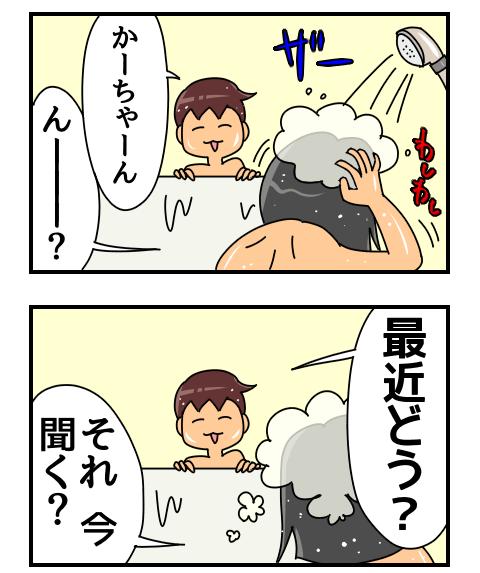 f:id:kyatoraba:20190201005807p:plain