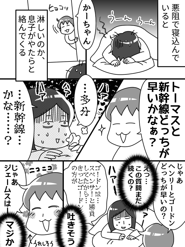 f:id:kyatoraba:20190225104616p:plain