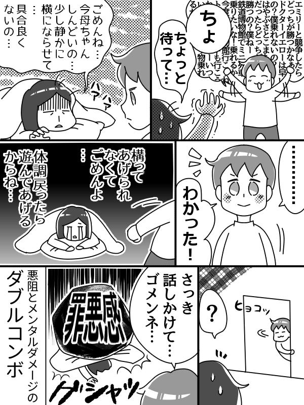 f:id:kyatoraba:20190225104632p:plain