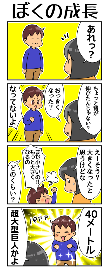 f:id:kyatoraba:20190301102512p:plain