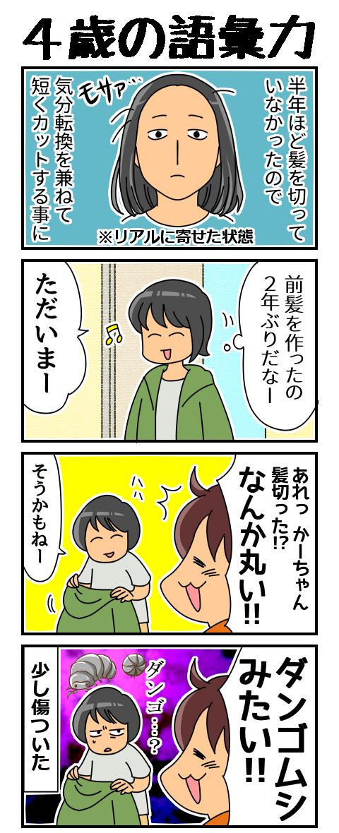 f:id:kyatoraba:20190524114114p:plain