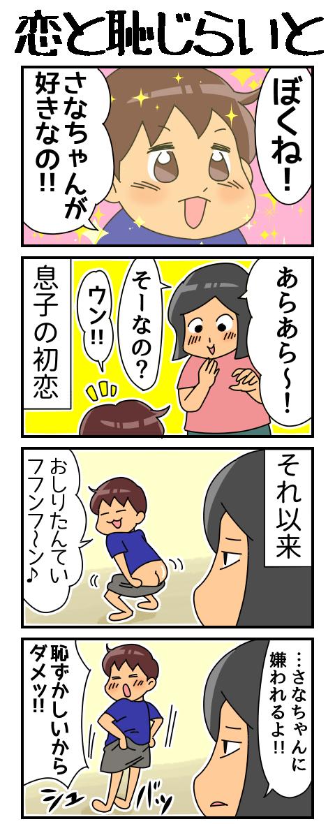 f:id:kyatoraba:20190527105958p:plain