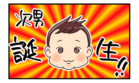 f:id:kyatoraba:20190726012405p:plain