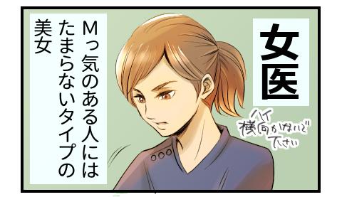 f:id:kyatoraba:20190726014601p:plain