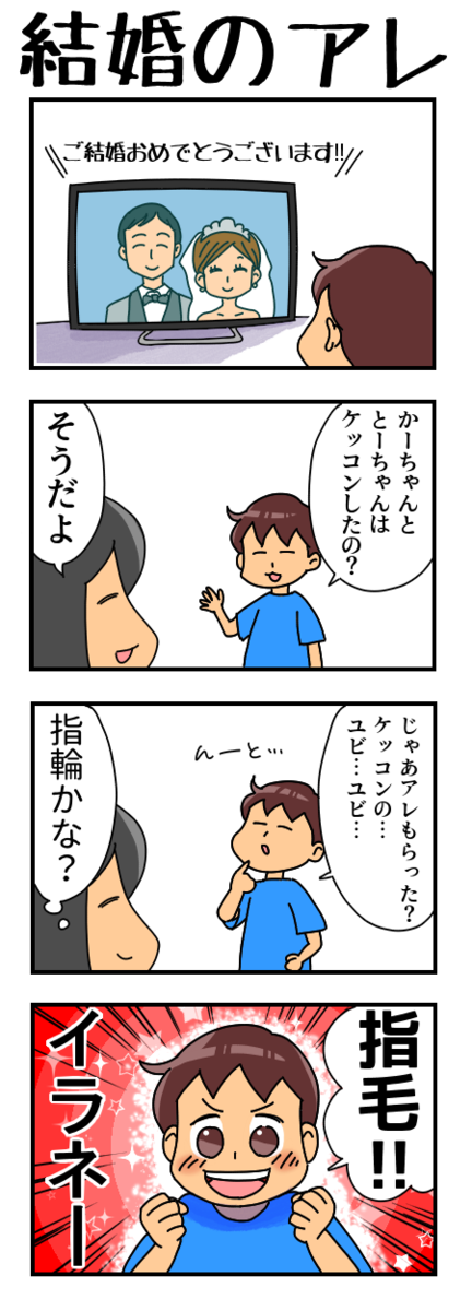 f:id:kyatoraba:20190912002243p:plain