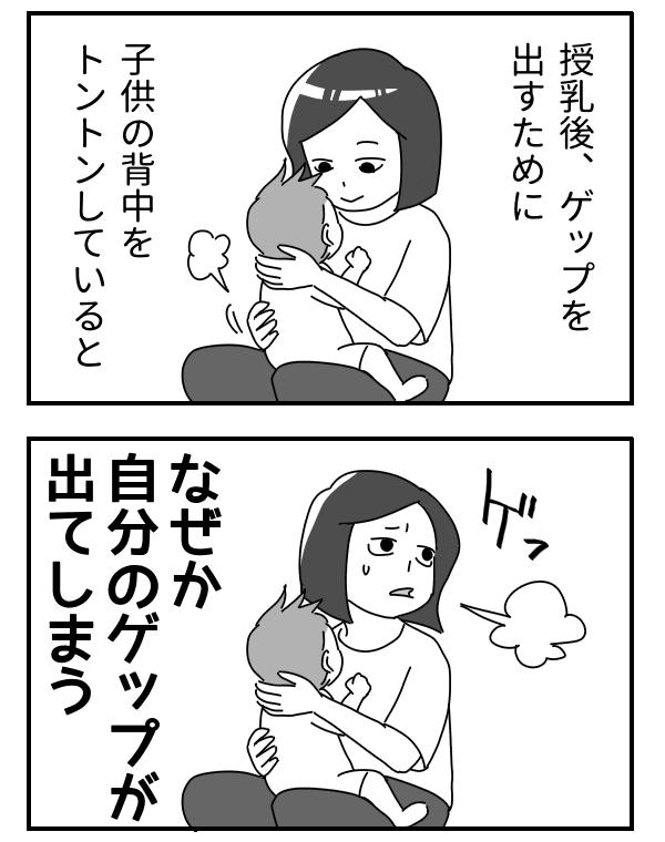 f:id:kyatoraba:20190920013112p:plain