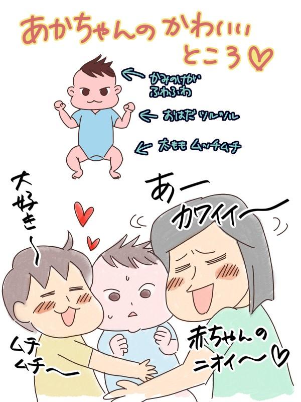 f:id:kyatoraba:20190921030133j:plain