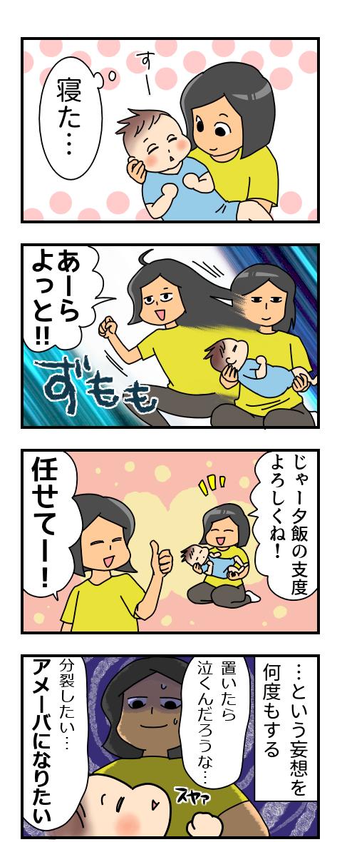 f:id:kyatoraba:20191012062315p:plain