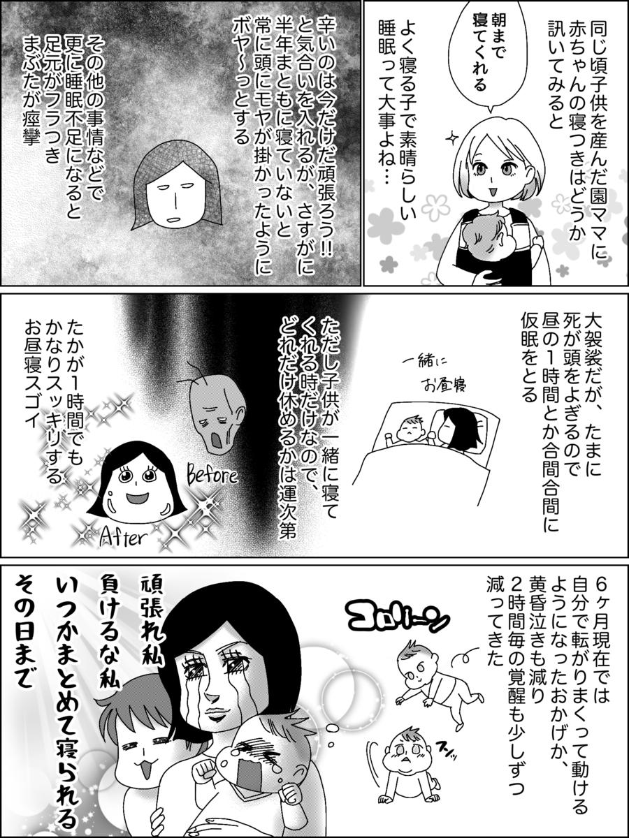 f:id:kyatoraba:20200123002400p:plain