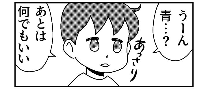 f:id:kyatoraba:20200625101257p:plain