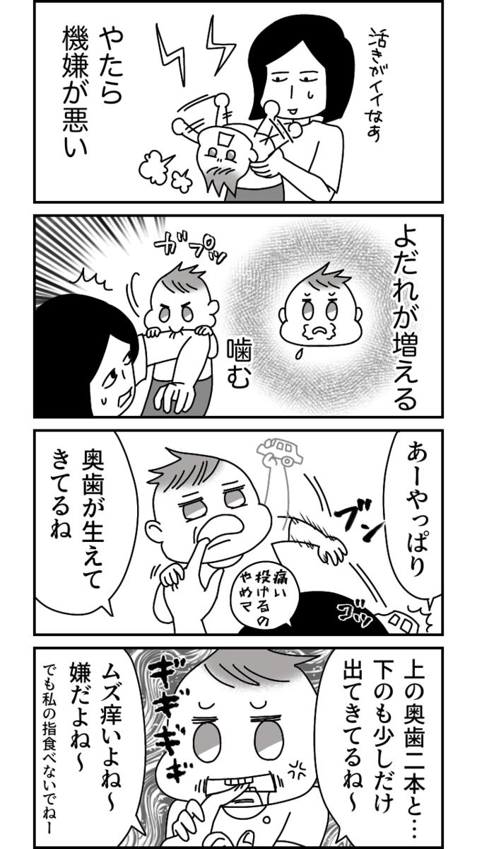 f:id:kyatoraba:20200805072945p:plain