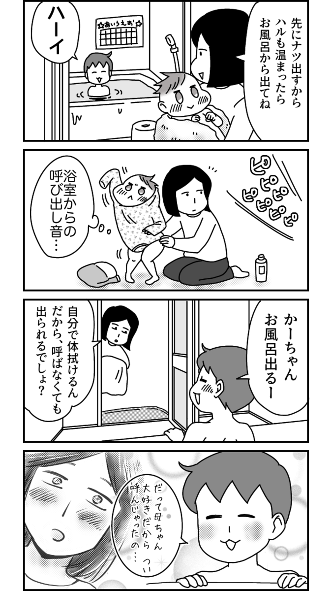 f:id:kyatoraba:20201125231123p:plain