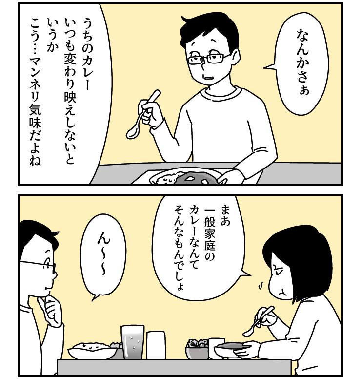 f:id:kyatoraba:20210310112746p:plain