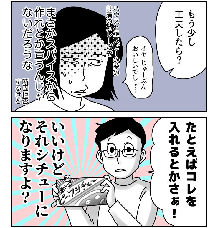 f:id:kyatoraba:20210310112800p:plain