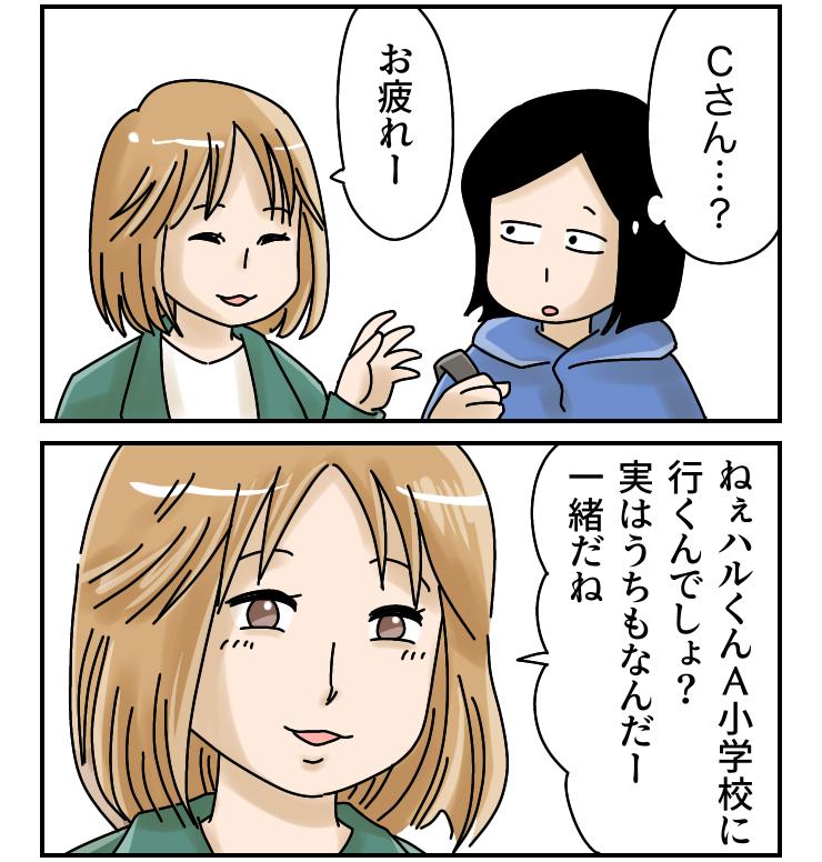 f:id:kyatoraba:20210311153320p:plain