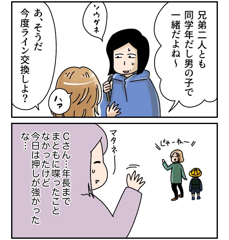f:id:kyatoraba:20210311153333p:plain