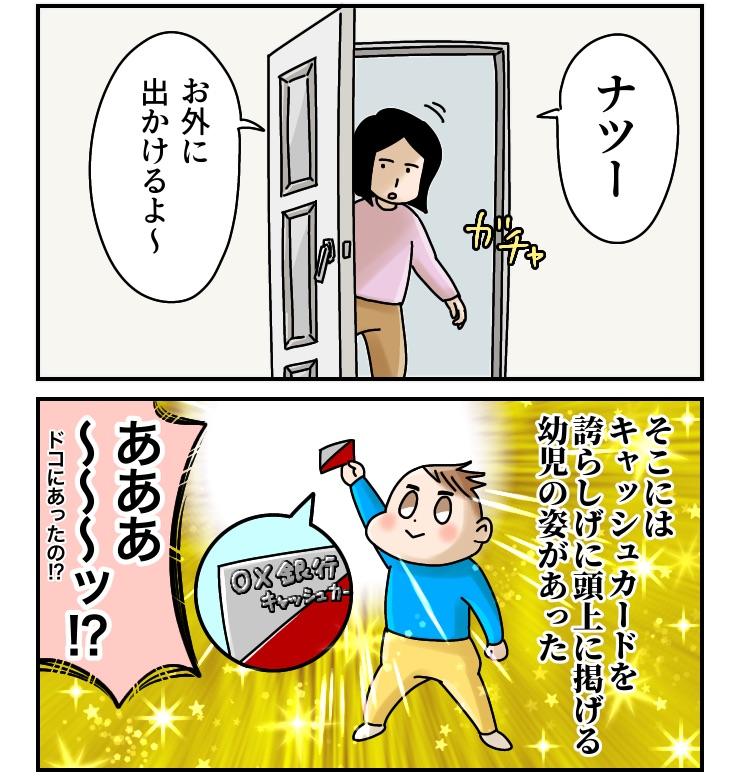 f:id:kyatoraba:20210314181228j:plain