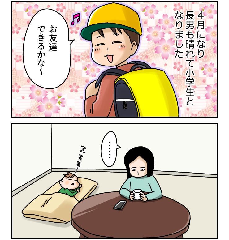 f:id:kyatoraba:20210409104058p:plain