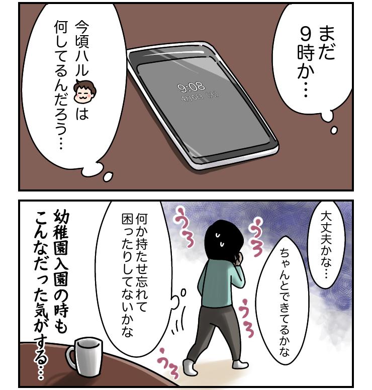 f:id:kyatoraba:20210409104114p:plain