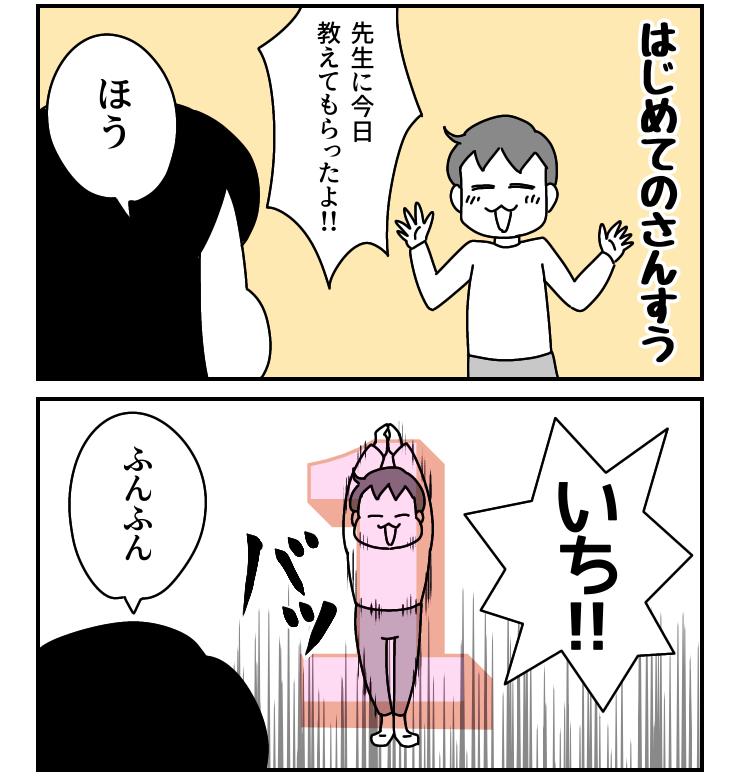 f:id:kyatoraba:20210414075145p:plain